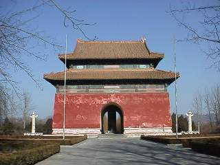 Entrance to walkway of Ming Tombs