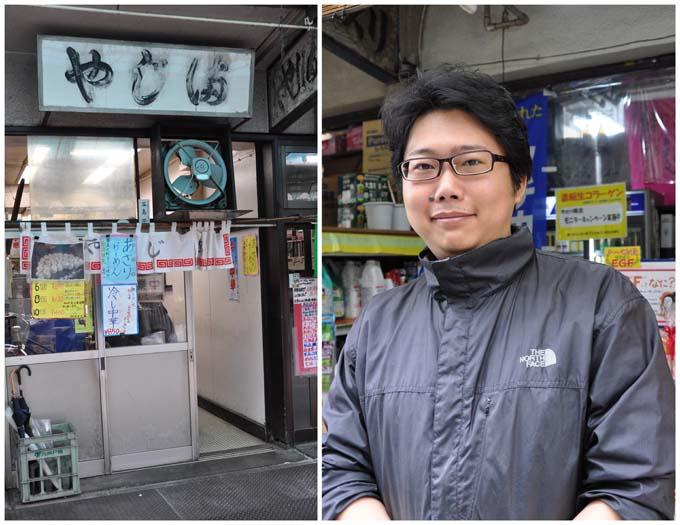 Outside of Tsukiji Noodle Restaurant