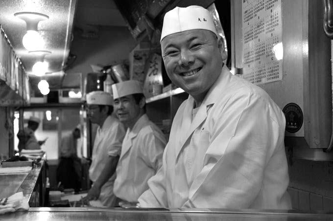 Tsukiji Sushi Chef