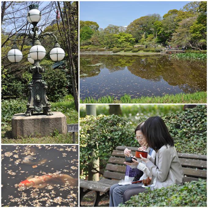 Imperal Palace Garden Tokyo