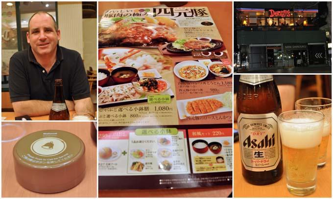 Menu and Beer at Denny's in Tokyo