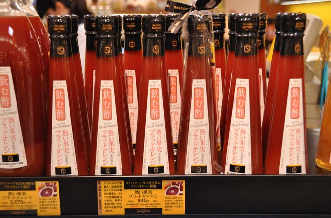 Flavored Vinegars in Daimaru Department Store Kyoto