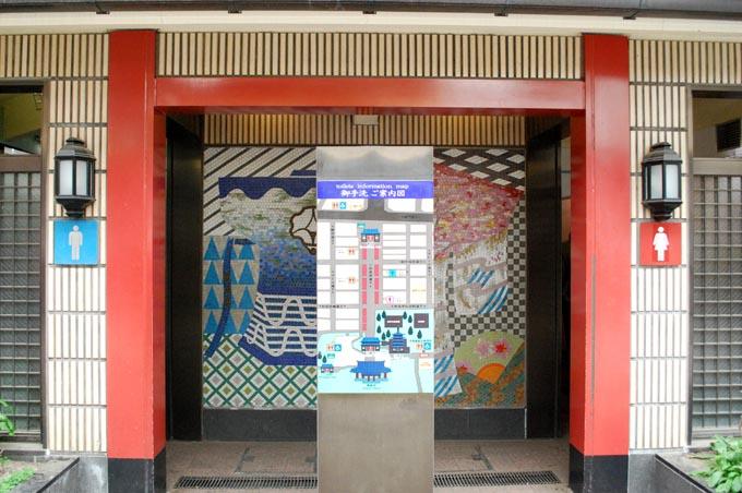 Public Toilet in Asukusa Tokyo