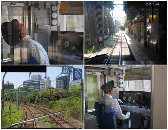 Tokyo JR Rail