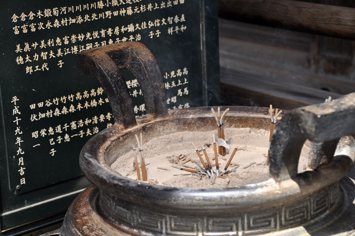 Temple Incense