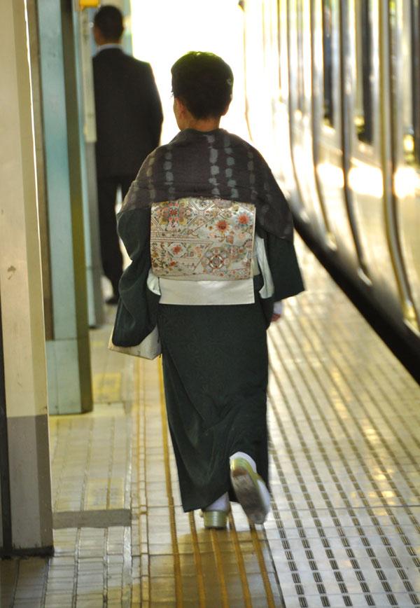 Tokyo woman Obi