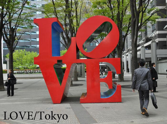 LOVE statue in Tokyo