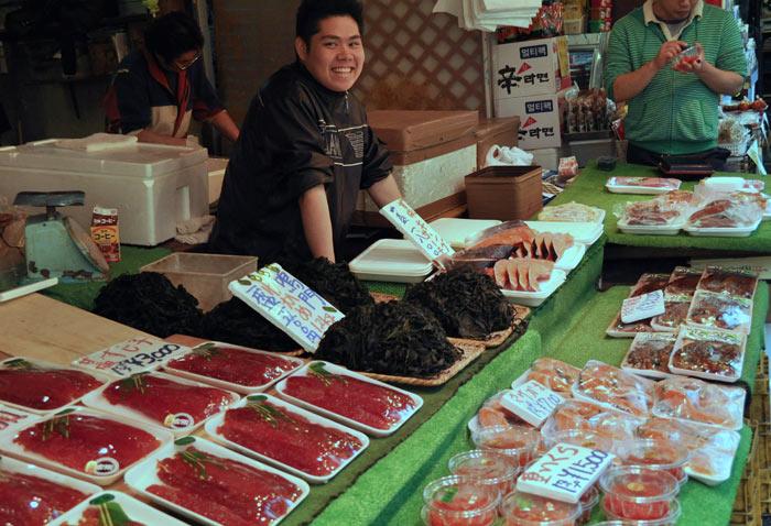Ameyoko Market Fish