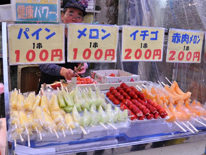 Ameyoko Market Fruit