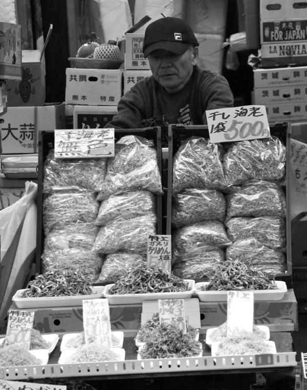 Ameyoko Market Seaweed