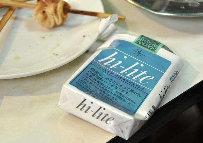 Hi-Lite Cigarettes