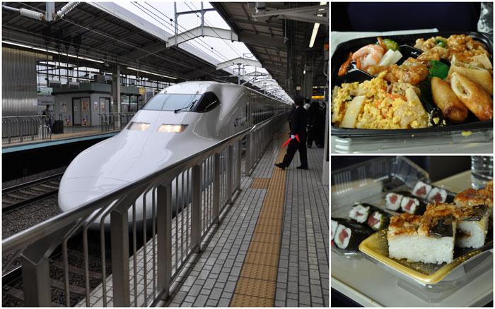Shinkansen Kyoto station