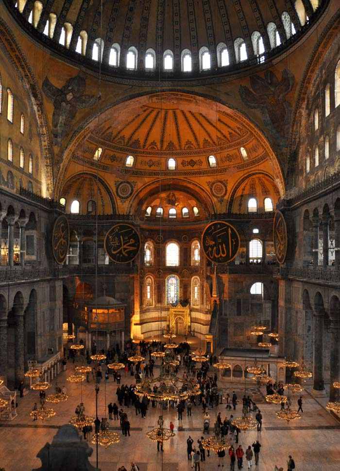 Post image for Visiting Istanbul's Hagia Sophia (Ayasofya)