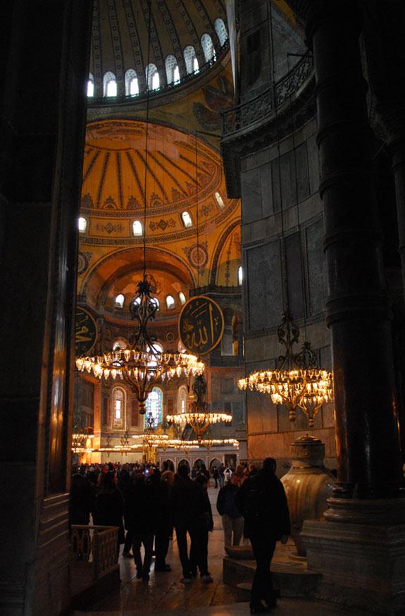 Hagia Sophia Entrance