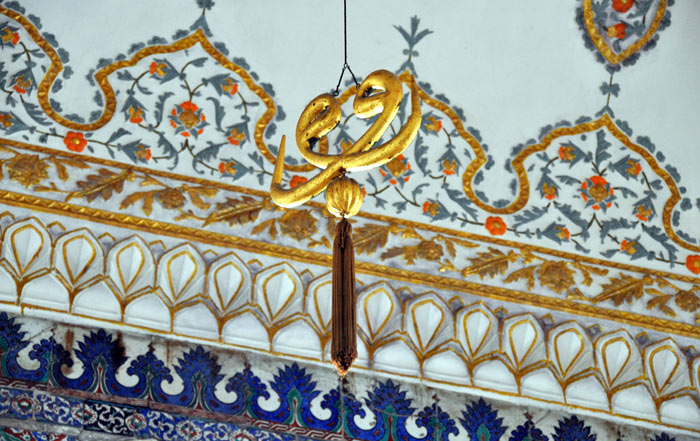 Topkapi Palace detail