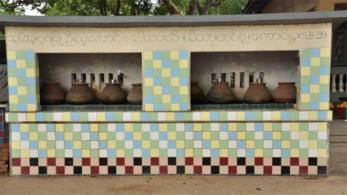 Bagan Water Jars