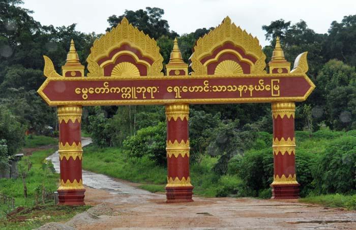 Kakku Myanmar (Burma) (35)