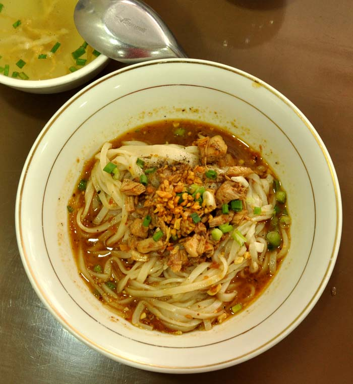 Noodles at 999 Shan Noodle Restaurant