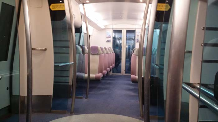 Hong Kong Express train