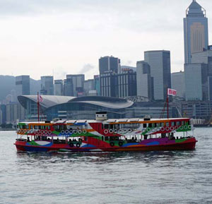 Thumbnail image for Hong Kong's Central District; Star Ferry, Dim Sum and Markets