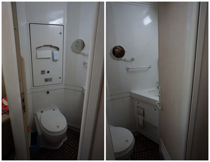 Toilet in the Chinese Train Soft Sleeper Cabin