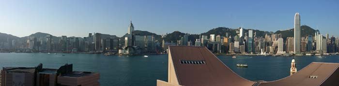 View from the Hong Kong YMCA
