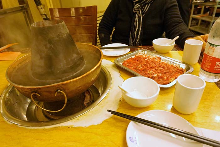 Shanghai Hot Pot