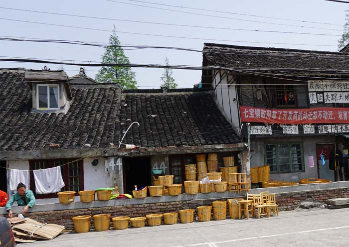 Quibao water village near Shanghai