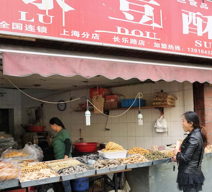 Street food in Shanghai's French Concession neighborhood