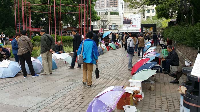 Marriage Market in People s Park - Shanghai Forum