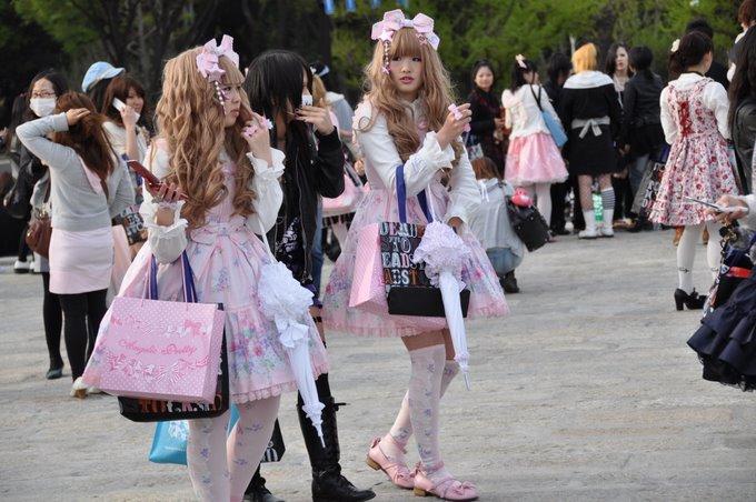 pick up girls tokyo